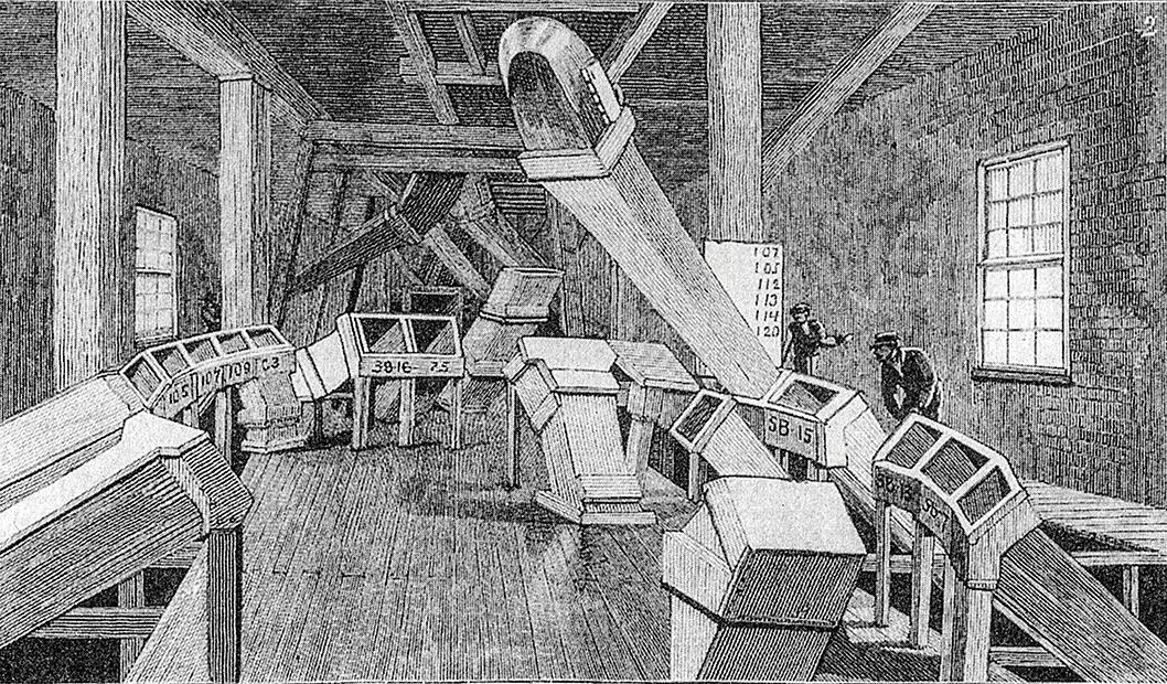 armour-elevator-mechanism